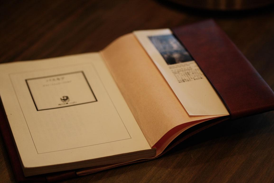 ジャストサイズ文庫本カバー