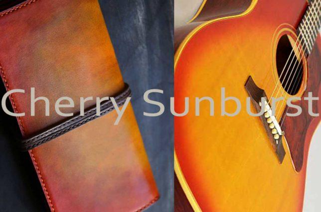 チェリーサンバーストギター革財布