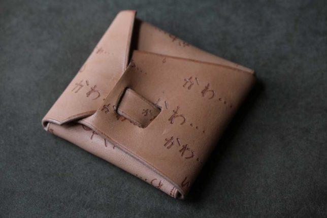 縫わないシームレスコインケースざわざわカイジ