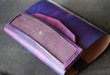紫エイ革ブックカバー