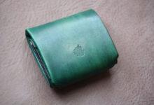 グリーンコンパクト財布