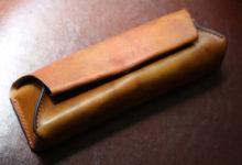The Coron Pencilcase ブラウングラデーション