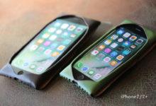 iPhone7シームレスケース