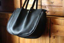 The Luna Buffalo Bag エルバマットシボブラック