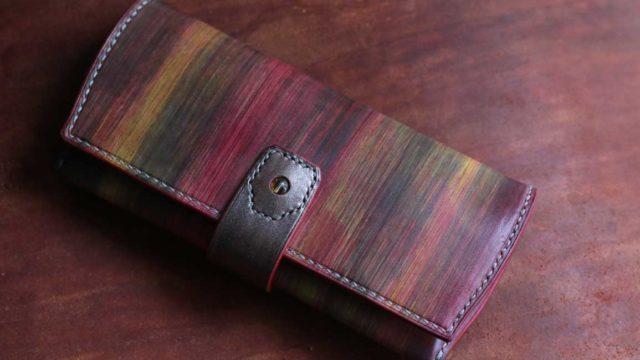 The Napoleon Wallet  赤木目