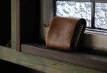 The Seaglass Wallet KUDU