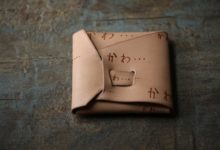 The Orikawa Coincase かわかわ